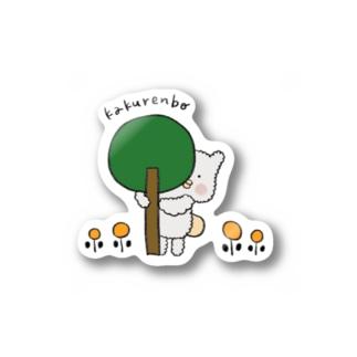 かくれんぼ Stickers