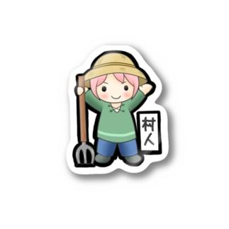 村人♂ Stickers