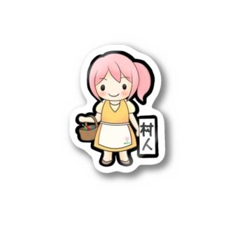 村人♀ Stickers