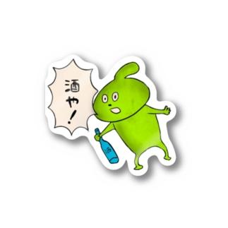 泥酔!おできちゃん Stickers