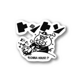 復刻版 トントン Stickers