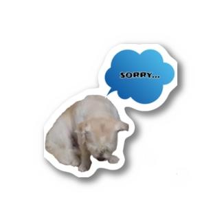 サラがスズリを始めましたのsorry… Stickers
