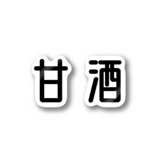 testse Stickers