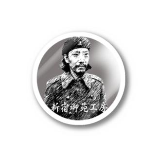 チェゲバラマサユキ Stickers