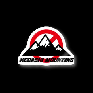 ツイッターインベストメントアパレル事業部のStop 'kedashi' mounting Stickers
