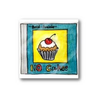 no cake Stickers