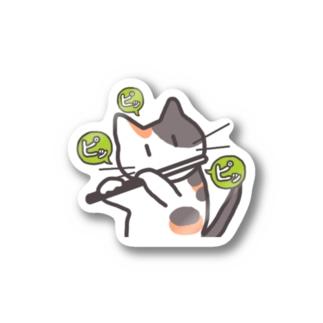 ピッと鳴く三毛猫コロ Stickers