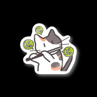 ねこまんがピッコロリンゴロのピッと鳴く三毛猫コロ Stickers