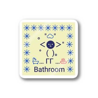 おふろ🛀♨️ Stickers