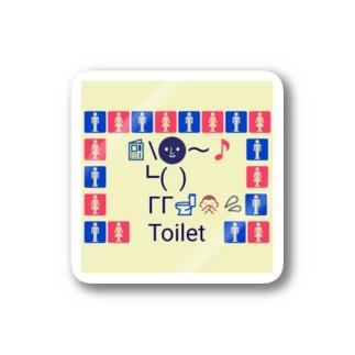 お手洗い🚻 Stickers