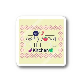 キッチン🍄🍳 Stickers