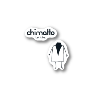 chimattoステッカー Stickers