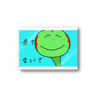 ウミガメアカミミガメ~捨てないで(レトロ風)~ Stickers