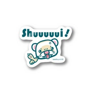 進撃のシューイ!フェレットラバー Stickers