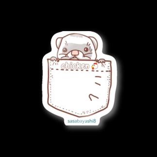 sasabayashi8のビビりん坊や フェレット ラバー Stickers