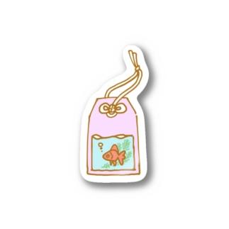 お守り金魚(大きめ) Stickers