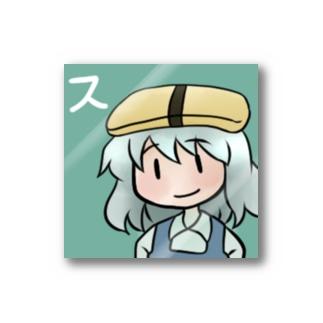 sushifairy Stickers