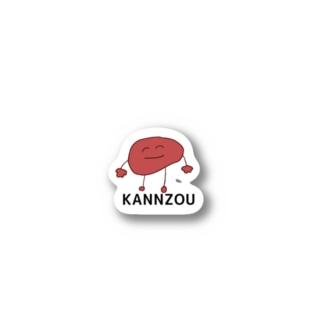 KANNZOUくん Stickers