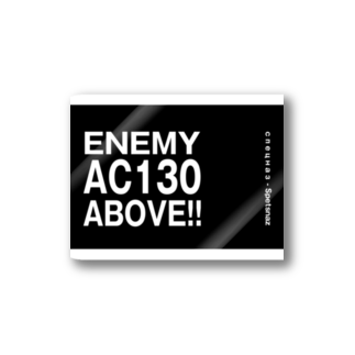 EAA!! OfficialStoreのEnemy AC130 Above!!(Black)ステッカー