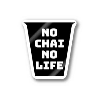 No Chai No Life Stickers