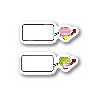 ぎあひどうのアルファアクアやじるし(吹き出しに書き込んで使用してください。) Stickers