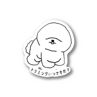 もじゃビション@@@ Stickers