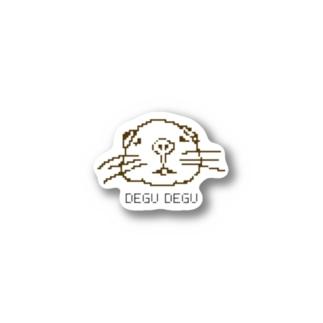 ドット絵 手書きデグー Stickers