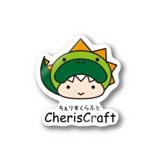 CherisCraft怪獣くん Stickers