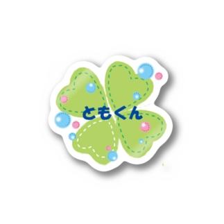 ともくん Stickers