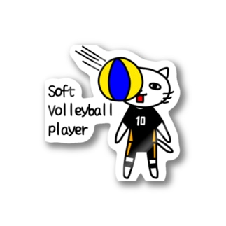 ソフトバレーボール選手(顔面レシーブ) Stickers