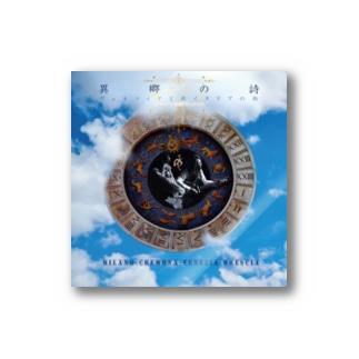 異郷の詩 Stickers
