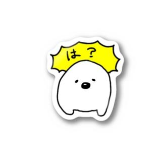 歯槽膿漏ちゃん Stickers