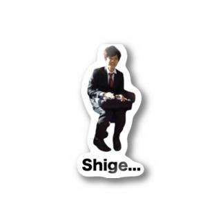 shige... Stickers