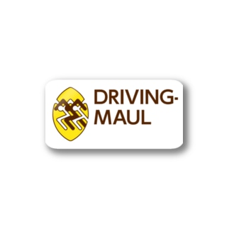 DRIVING-MAUL Stickers