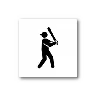 野球 Stickers