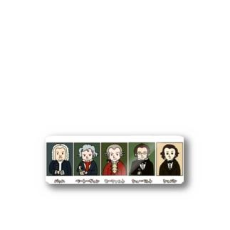 音楽室の肖像画 Stickers