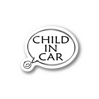 のびぞうステッカー【CHILD】 Stickers