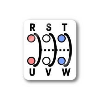 3相_カラー Stickers
