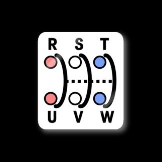 盤屋おしんの3相_カラー Stickers
