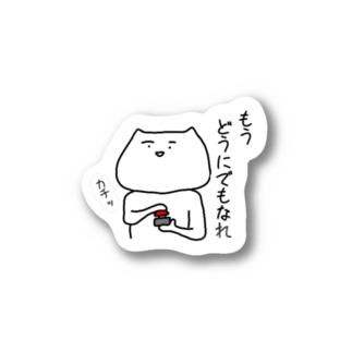 爆破猫 Stickers