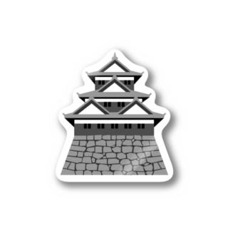 お城 天守 Stickers
