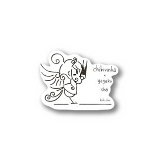 線画deビンガ笙 Stickers
