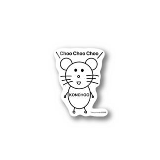 KONCHOO Stickers