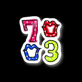 7030ナオミオ百貨の7030くちびるドット Stickers