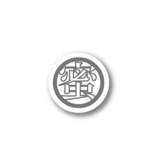 蜜ステッカー Stickers