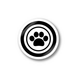 シンプル肉球 Stickers