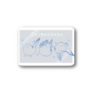 シマエナガステッカー Stickers