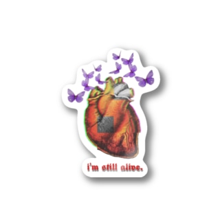 I'm still alive Stickers