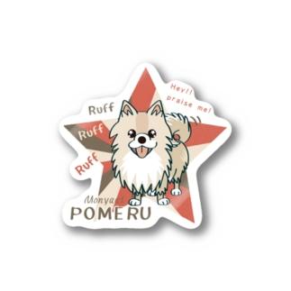 *suzuriDeMonyaa.tag*のぽめるはポメラニアン Stickers