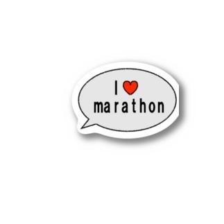 マラソンLOVE Stickers